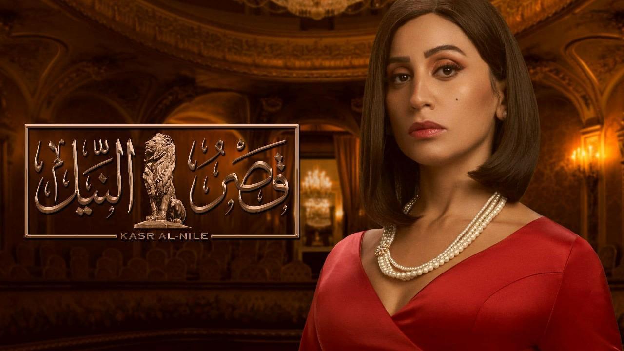 مسلسل قصر النيل الحلقة 21 الحادية والعشرون